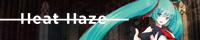 Heat Haze 特設サイト