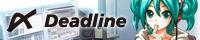 〆 -Deadline 特設サイト