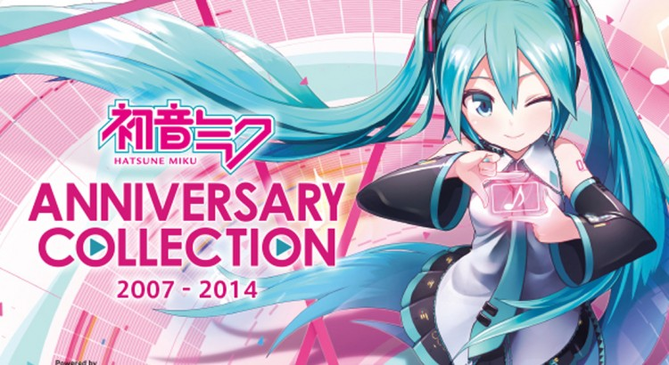 初音ミク Anniversary Collection