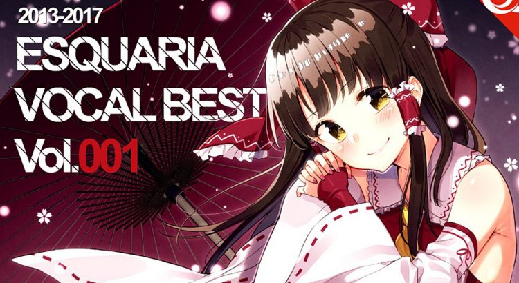 ESQUARIA VOACL BEST001
