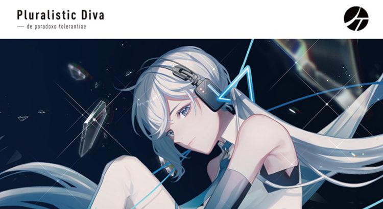 Pluralistic Diva (Supercritical Trance 2)